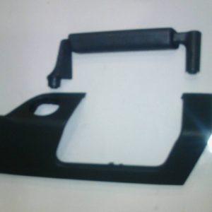 Ручка двери внутренняя правая Ford Fusion