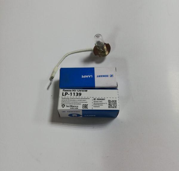 Лампа H3