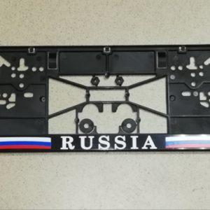 Рамка номерного знака RUSSIA