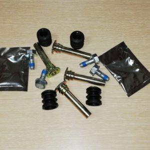 Ремкомплект переднего суппорта Daewoo Matiz Aveo T250 Lanos Sens Lacrtti Epika DAEWOO NEXIA 93740249